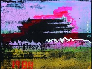 Tiananmen Square Silkscreen Print 1 by Bell (Year 11)